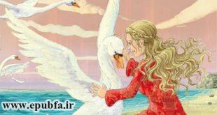 wild-swans-epubfa.ir-3.jpg