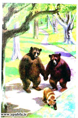 داستان مصورکودکان و کتاب قصه قدیمی خرسک بهانه گیر در -ایپابفا (4)