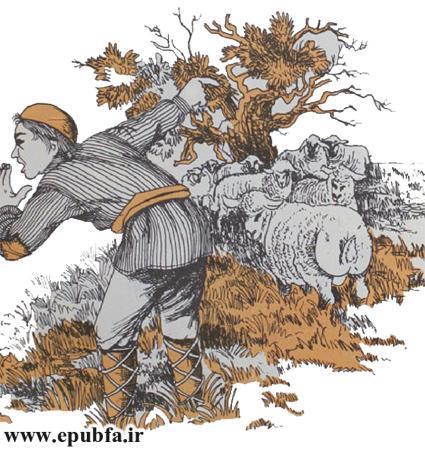 داستان مصور چوپان دروغکو برای کودکان ایپابفا (1).jpg