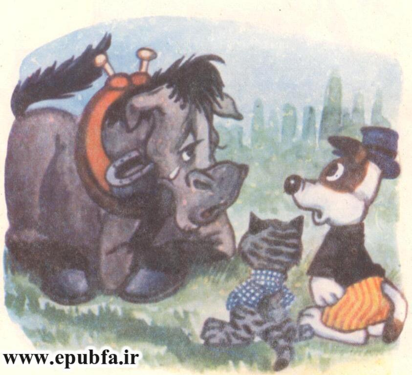 داستان مصور کودکانه اسب پیر - سایت ایپابفا (10).jpg