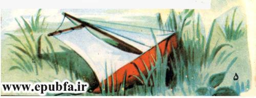 فلوک دریانورد -ایپابفا (10).jpg