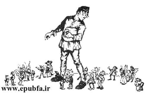 کتاب داستان هایدی جلد 11 کتابهای طلایی برای نوجوانان ایپابفا (11).jpg