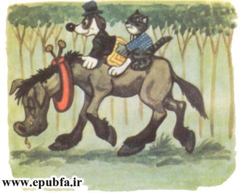 داستان مصور کودکانه اسب پیر - سایت ایپابفا (11).jpg