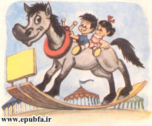 داستان مصور کودکانه اسب پیر - سایت ایپابفا (12).jpg