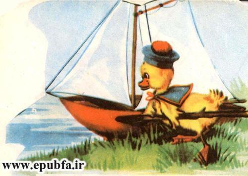 فلوک دریانورد -ایپابفا (12).jpg