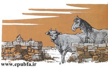 داستان مصور سگی در آخور برای کودکان ایپابفا (2).jpg