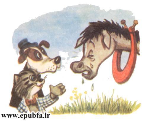 داستان مصور کودکانه اسب پیر - سایت ایپابفا (3).jpg