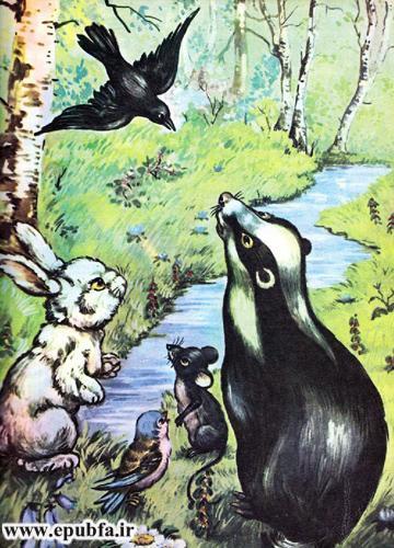 داستان کودکانه-وحشت در جنگل-ایپابفا (3).jpg