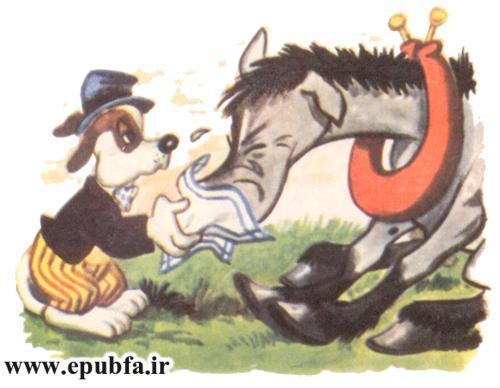 داستان مصور کودکانه اسب پیر - سایت ایپابفا (4).jpg