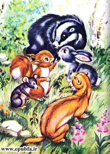 داستان کودکانه-وحشت در جنگل-ایپابفا (7).jpg