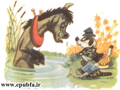 داستان مصور کودکانه اسب پیر - سایت ایپابفا (8).jpg