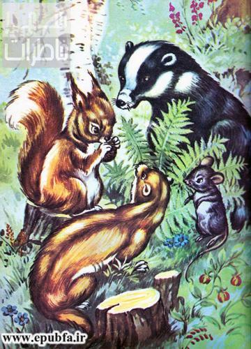 داستان کودکانه-وحشت در جنگل-ایپابفا (8).jpg