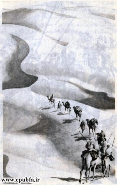 کتاب مصور کودکان سفرهای مارکوپولو جلد 9 کتابهای طلائی سایت ایپابفا (11).jpg
