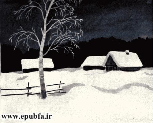 halghe_epubfa (11).jpg
