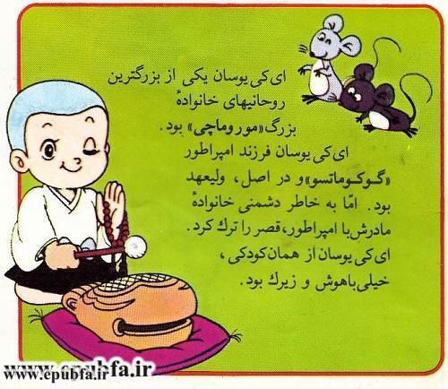 IQson-epubfa.ir-_Page_26.jpg