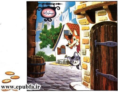 Pinokio-epubfa.ir-_Page_12.jpg