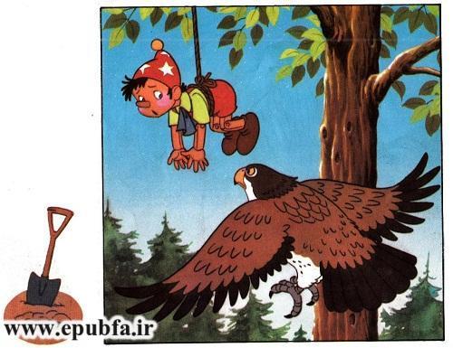 Pinokio-epubfa.ir-_Page_14.jpg