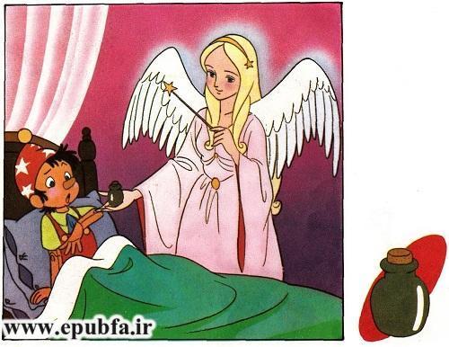 Pinokio-epubfa.ir-_Page_15.jpg
