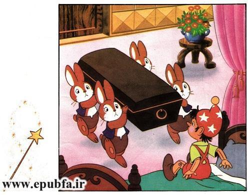Pinokio-epubfa.ir-_Page_16.jpg