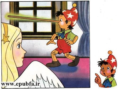Pinokio-epubfa.ir-_Page_17.jpg
