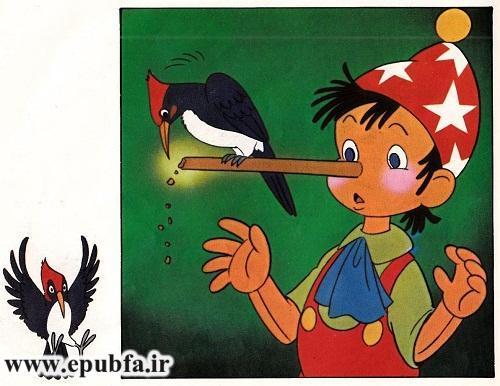 Pinokio-epubfa.ir-_Page_18.jpg