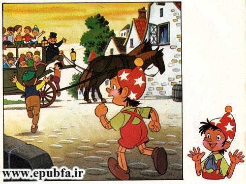 Pinokio-epubfa.ir-_Page_19.jpg