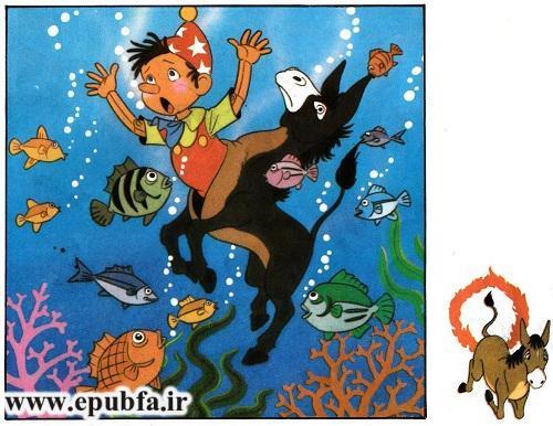 Pinokio-epubfa.ir-_Page_21.jpg