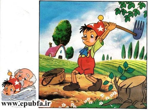Pinokio-epubfa.ir-_Page_24.jpg