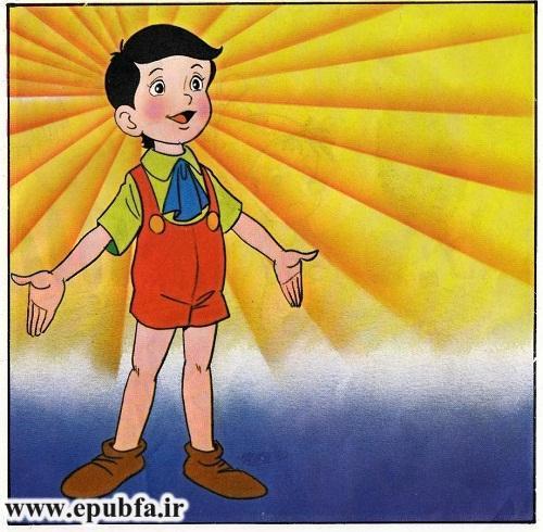 Pinokio-epubfa.ir-_Page_25.jpg