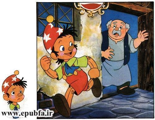 Pinokio-epubfa.ir-_Page_4.jpg