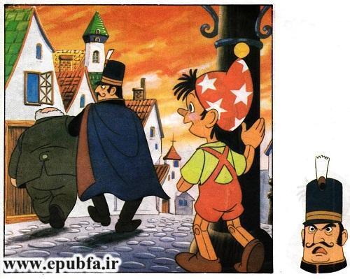 Pinokio-epubfa.ir-_Page_5.jpg