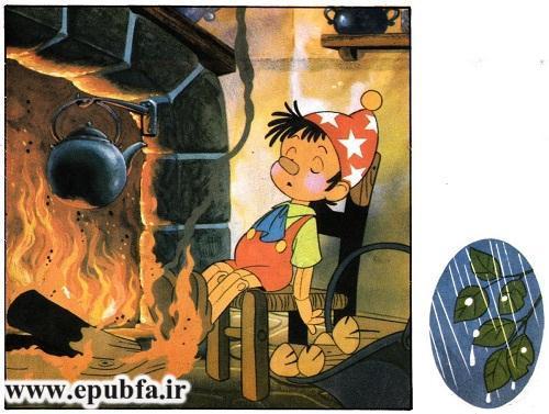 Pinokio-epubfa.ir-_Page_7.jpg