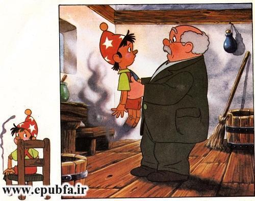 Pinokio-epubfa.ir-_Page_8.jpg