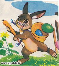 کتاب قصه کودکانه قصه خرگوش مهربان در سایت ایپابفا
