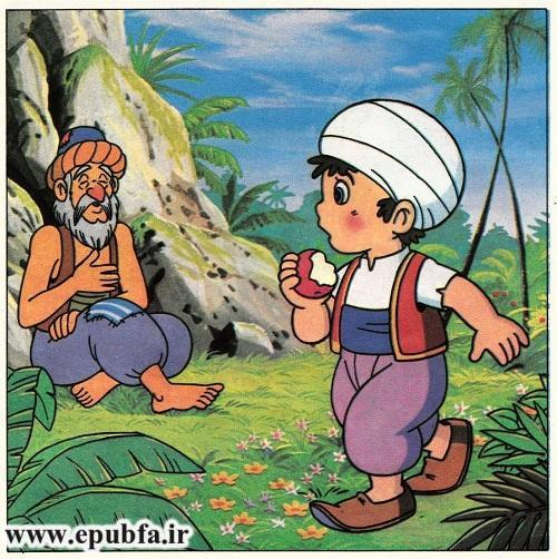 Sandbad-epubfa.ir_Page_19.jpg