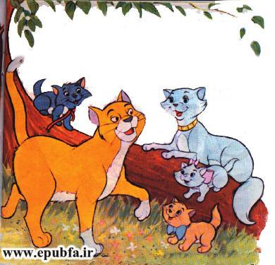 داستان مصور کودکان گربه های اشرافی - سایت ایپابفا (15).jpg
