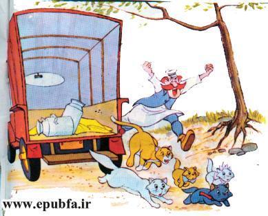 داستان مصور کودکان گربه های اشرافی - سایت ایپابفا (17).jpg