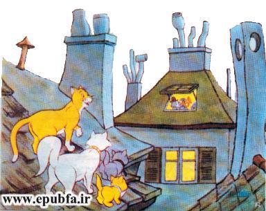 داستان مصور کودکان گربه های اشرافی - سایت ایپابفا (18).jpg