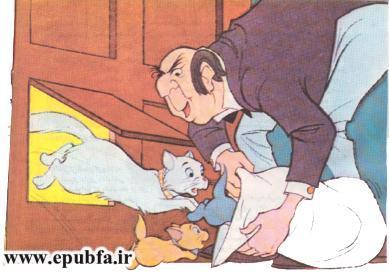 داستان مصور کودکان گربه های اشرافی - سایت ایپابفا (20).jpg