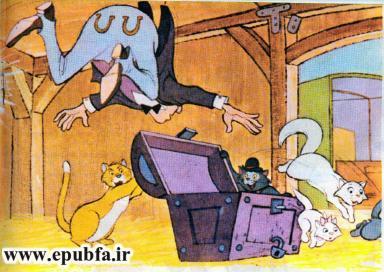 داستان مصور کودکان گربه های اشرافی - سایت ایپابفا (23).jpg