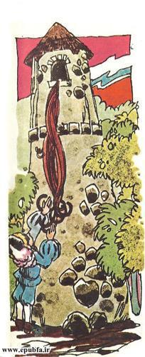 داستان کودکانه راپونزل دختر گیسو کمند زندانی در برج جادوگر (13).jpg
