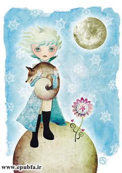 رمان کوتاه شازده کوچولو شاهکار آنتوان دو سنت اگزوپری در ادبیات فرانسه - داستان کودکان-ایپابفا  (1).jpg