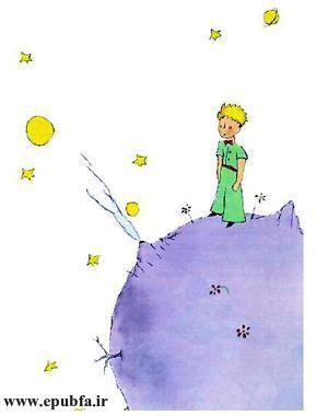 رمان کوتاه شازده کوچولو شاهکار آنتوان دو سنت اگزوپری در ادبیات فرانسه و داستان کودکان-ایپابفا  (11).jpg