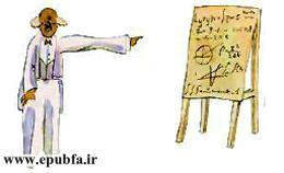 رمان کوتاه شازده کوچولو شاهکار آنتوان دو سنت اگزوپری در ادبیات فرانسه و داستان کودکان-ایپابفا  (14).jpg
