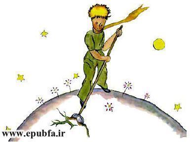 رمان کوتاه شازده کوچولو شاهکار آنتوان دو سنت اگزوپری در ادبیات فرانسه و داستان کودکان-ایپابفا  (16).jpg