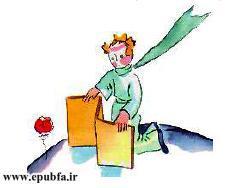 رمان کوتاه شازده کوچولو شاهکار آنتوان دو سنت اگزوپری در ادبیات فرانسه و داستان کودکان-ایپابفا  (24).jpg