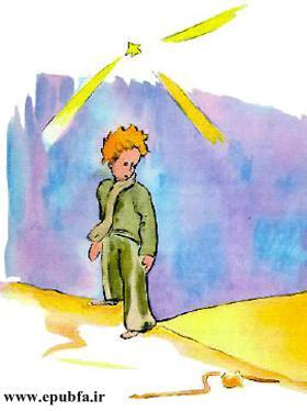 رمان کوتاه شازده کوچولو شاهکار آنتوان دو سنت اگزوپری در ادبیات فرانسه و داستان کودکان-ایپابفا  (34).jpg