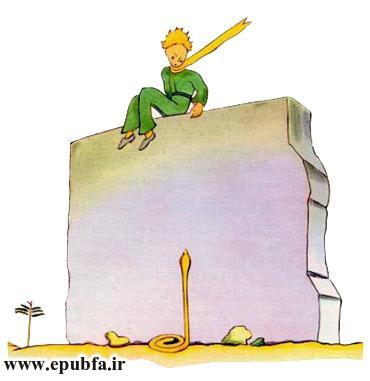 رمان کوتاه شازده کوچولو شاهکار آنتوان دو سنت اگزوپری در ادبیات فرانسه و داستان کودکان-ایپابفا  (44).jpg