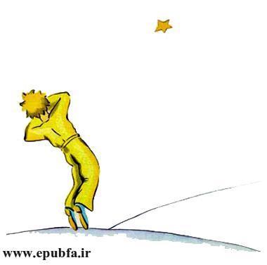 رمان کوتاه شازده کوچولو شاهکار آنتوان دو سنت اگزوپری در ادبیات فرانسه و داستان کودکان-ایپابفا  (47).jpg