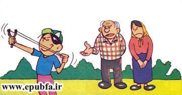 کتاب قصه کودکانه عاقبت شیطنت حسنی در سایت ایپابفا (4).jpg
